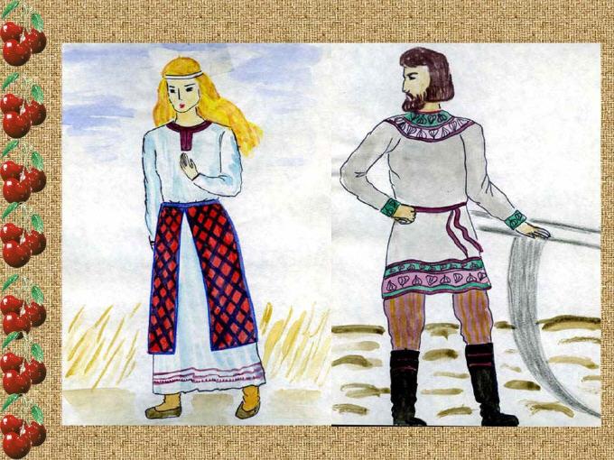 http://martnatv.narod.ru/images/integr_meropr/slide09.jpg